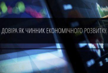 Рівень довіри до влади в Україні найнижчий у світі