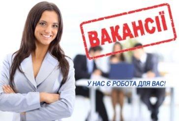Скільки вакансій пропонують у Тернополі?