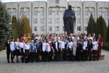 Шумщина приєдналася до фотофлешмобу «Шевченко в об'єктиві» (ФОТО)