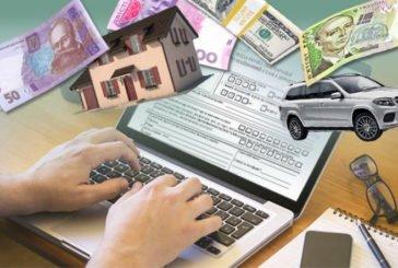 Податківці нагадують платникам Тернопільщини про декларування доходів, отриманих у 2018 році