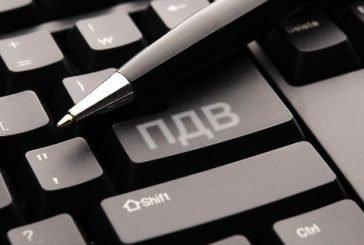 Бізнесу Тернопільщини вже повернули 116 млн грн ПДВ