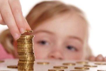 Як отримати відомості про доходи дитини до 14 років?
