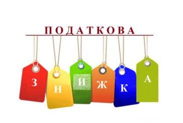Жителям Тернопільщини повернули понад 9 млн грн податкової знижки