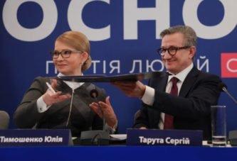 """Інтерв'ю з головою Тернопільської """"Основи"""" Віктором Забігайло (ВІДЕО)"""