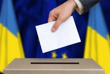 Як проголосувати за кордоном?