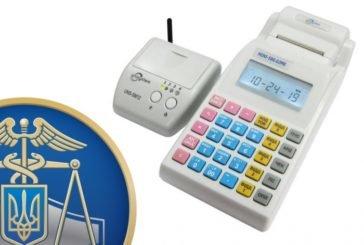 Тернопільські податківці – підприємцям щодо застосування РРО