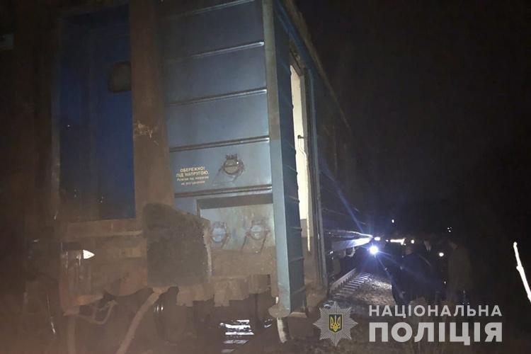 На Тернопільщині перекинувся потяг з пасажирами (ФОТО)