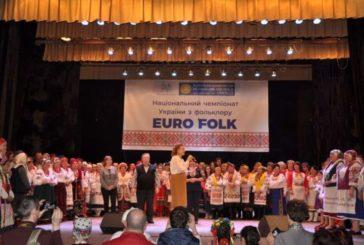 «Андрузькі молодиці» з Кременеччини – переможці фестивалю «Eurofolk-2019» (ФОТО)