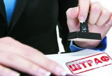 Які строки давності для застосування штрафних (фінансових) санкцій?