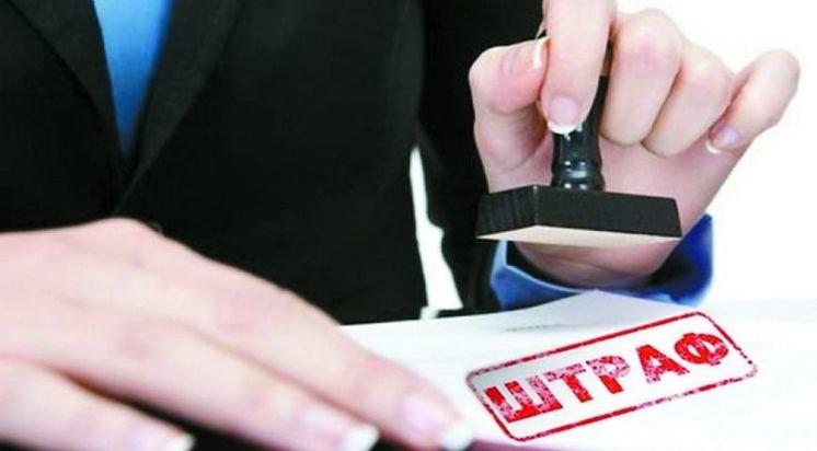 На Тернопільщині оштрафували на 8500 гривень водія, який пропонував поліцейському $500 хабара