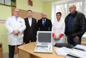 Тернопільська міська дитяча лікарня отримала від благодійників сучасне УЗД- обладнання: обстеження буде безкоштовним (ФОТО)