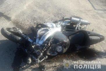 Мотоцикліста, який залишив місце аварії, знайшли