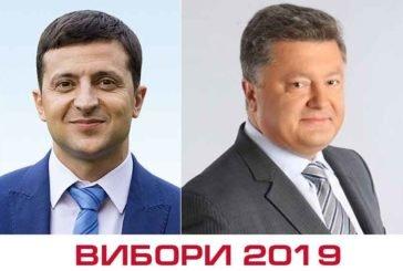 Зеленський-Порошенко: хто служитиме народу?