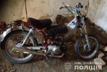Неповнолітні з Гусятинщини викрали мопед