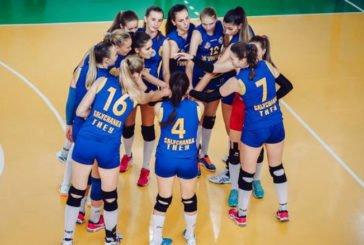 У Тернополі відбудеться другий етап жіночої Суперліги з волейболу