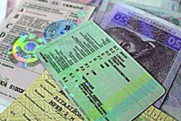 На Тернопільщині судитимуть працівників автошколи, які підробили й видали документи учням, що перебували в час навчання за кордоном