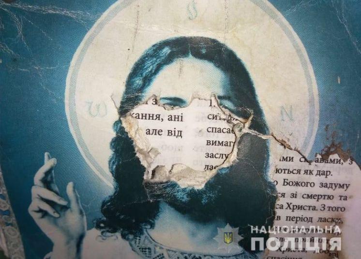 За фактом пошкодження церковного майна на Кременеччині підозрюють психічнохворого (ФОТО)