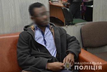 Нігерієць, якого відрахували з тернопільського вишу, майже рік незаконно перебував в Україні (ФОТО, ВІДЕО)