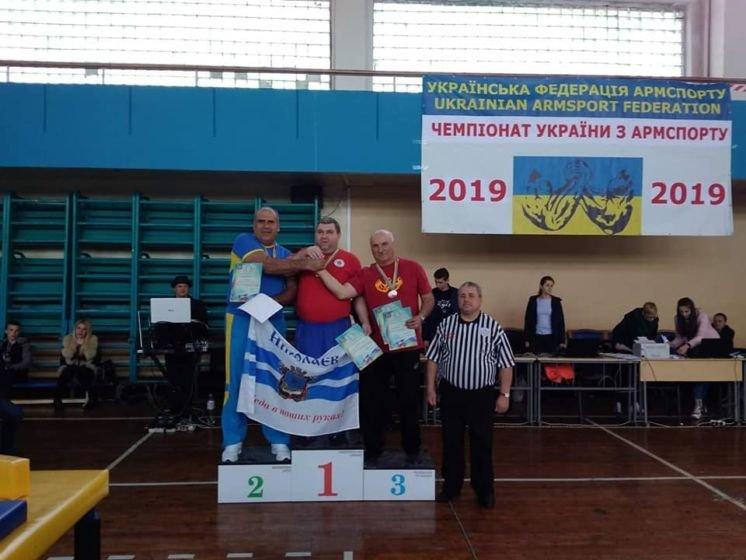 Представники Тернопільського «Інваспорту» у змаганнях армрестлерів в Одесі вибороли 14 нагород (ФОТО)