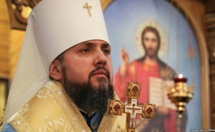 Митрополит Епіфаній: «Нехай сьогодні наша віра виявиться у щирій молитві й турботі про ближніх, їхнє здоров'я і безпеку»