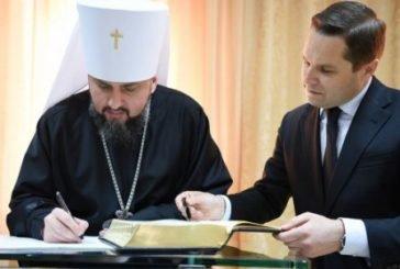 В Україні пишуть рекордну Біблію