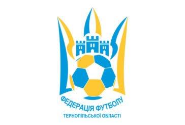 Визначився календар другого етапу вищої ліги Тернопільщини