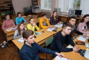 У ТНЕУ працює школа німецької мови (ФОТО)