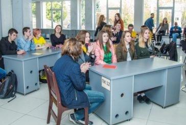 У ТНЕУ відбулися студентські великодні перегони (ФОТО)
