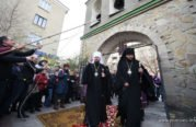 Митрополит Епіфаній у Тернополі: «Українці мають зберегти те, за що боролися на Майдані» (ФОТО)