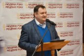 На Тернопільщині відзначили лауреатів проекту «Людина року. Меценат року 2018» (ФОТО)