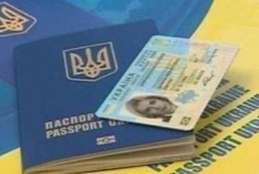 Паспорти подорожчали, прожитковий мінімум зріс