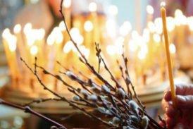 В'їзд Господній в Єрусалим: тернопільський священик про Вербну неділю