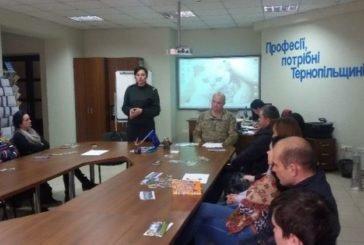 Державна прикордонна служба запрошує тернополян на роботу (ФОТО)