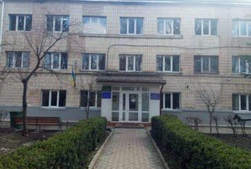Які структурні підрозділи міграційної служби Тернопільщини змінили адресу?