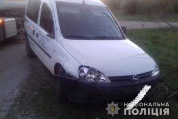 На Кременеччині під колесами авто загинула пенсіонерка