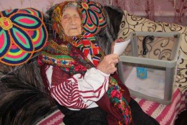 Як голосувала на виборах Президента найстарша жителька Лановеччини (ФОТО)
