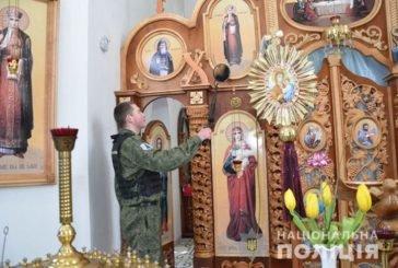 На Тернопільщині до охорони публічної безпеки під час святкування Великодніх свят буде задіяно понад тисячу поліцейських
