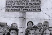 Сибіру не було? Росіяни готові виправдати сталінські репресії