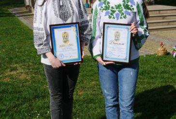 Студентки ТНЕУ стали лауреатами фестивалю-конкурсу духовної пісні (ФОТО)