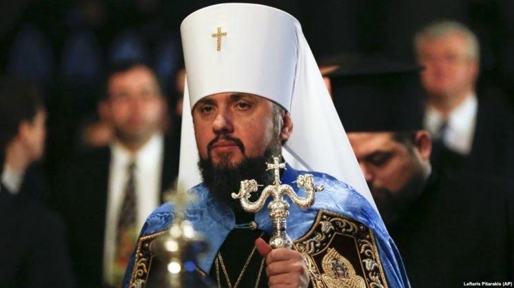 У вихідні в Тернополі з першим архіпастирським візитом перебуватиме Блаженнійший Митрополит Київський і всієї України Епіфаній (ПРОГРАМА)
