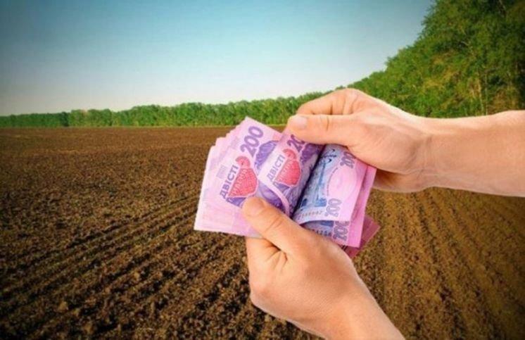 Скарбниці Тернопільщини отримали345,7млнгрн земельної плати