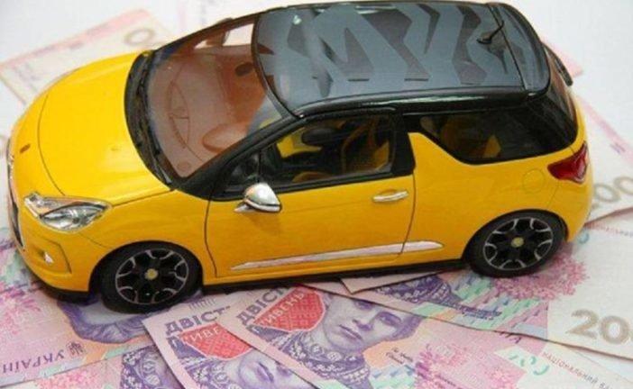Автовласники Тернопільщини сплатили до бюджету понад 1,8 млн грн