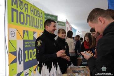 Локація поліцейських – одна з найбільш відвідуваних на Дні кар'єри у ТНЕУ