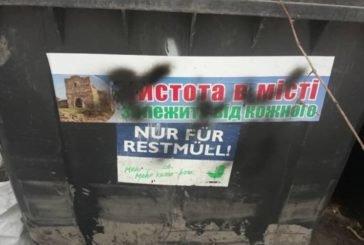 Не всім потрібне чисте місто: у Кременці спалили сміттєві контейнери (ФОТО)