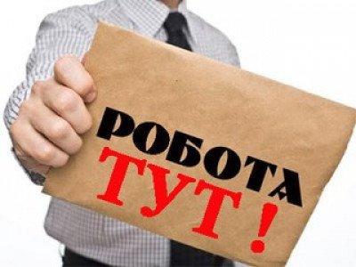 Цьогоріч три тисячі роботодавців Тернопільщини шукали працівників