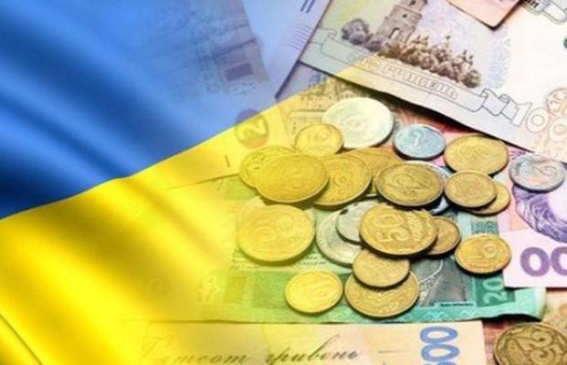 На Тернопільщині зростають надходження місцевих бюджетів