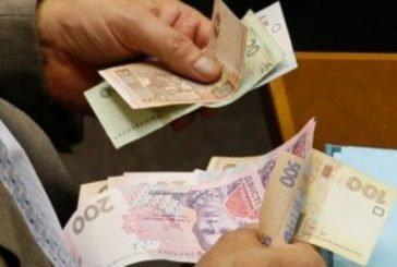 Що потрібно знати про право на одноразову доплату до пенсій з 1 березня 2019 року?