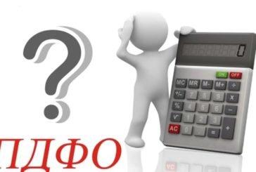 Податок на доходи фізичних осіб наповнює місцеві скарбниці Тернопільщини