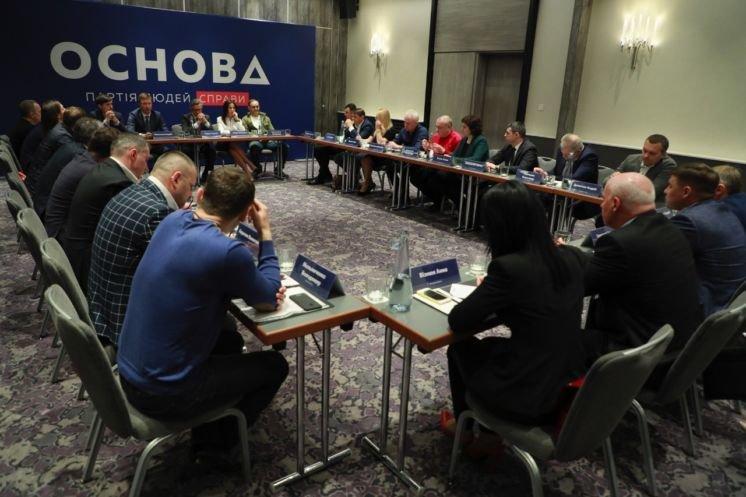 Партія «Основа» починає активну підготовку до участі в парламентських виборах