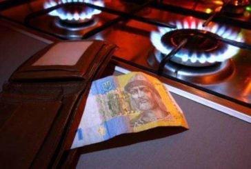 Сумнівні борги за газ не впливатимуть на субсидію